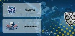 Адмирал – Нефтехимик: прогноз на матч 26 февраля 2020