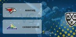 Авангард – Салават Юлаев: прогноз на матч 3 марта 2020