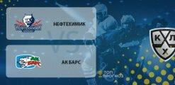 Нефтехимик – Ак Барс: прогноз на матч 6 марта 2020