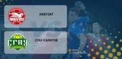 Акбузат – СГАУ-Саратов: прогноз на матч 02.10.2020