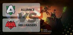 Alliance – HellRaisers: прогноз на матч 26 мая 2020