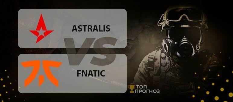 Прогноз и ставка на матч ESL One: Road to Rio Astralis — fnatic