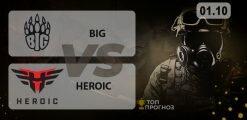 BIG — Heroic: прогноз на матч 01.10.2020