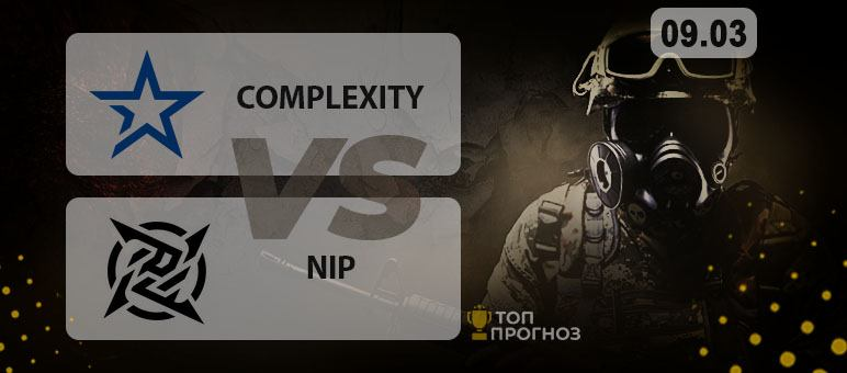 Прогноз и ставки на ESL Pro League Complexity - NIP