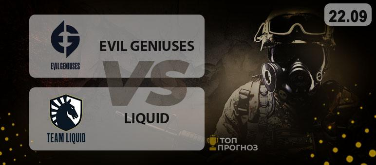 Прогноз и ставки на ESL Pro League Evil Geniuses - Liquid