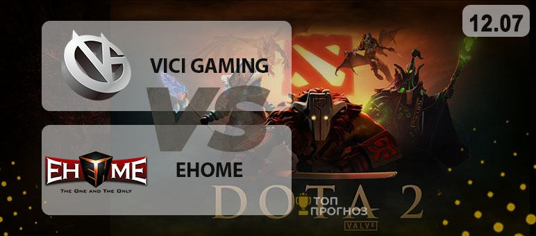 Прогноз и ставка на матч DPL-CDA Season 2 EHOME - Vici Gaming