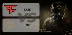 FaZe — NiP: прогноз на матч 13 мая 2020
