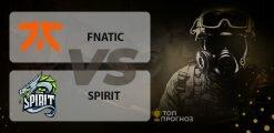Fnatic – Spirit: прогноз на игру 25 мая 2020