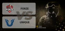 forZe — Unique: прогноз на матч 7 мая 2020