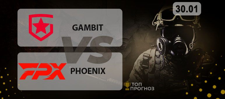 Прогноз и ставки на DreamHack Open January 2021 Gambit - FunPlus Phoenix
