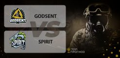 GODSENT – Spirit: прогноз на матч 27 мая 2020