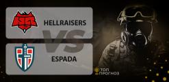 HellRaisers – Espada: прогноз на матч 31.05.2020