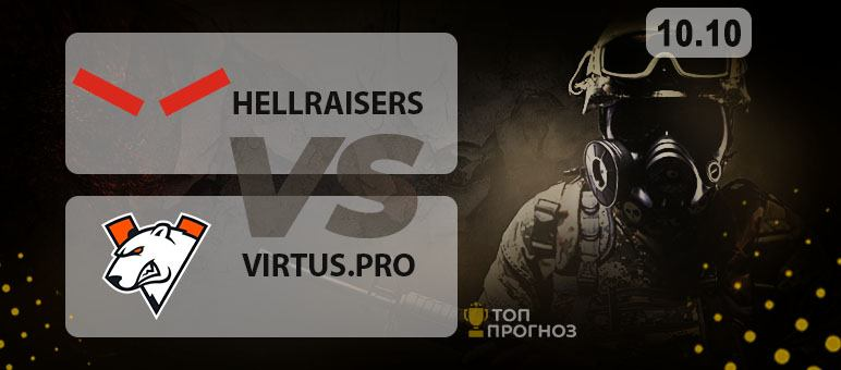 Прогноз и ставки на LOOT.BET Season 8 HellRaisers – Virtus Pro