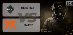 Heretics — fnatic: прогноз на матч 20.08.2020