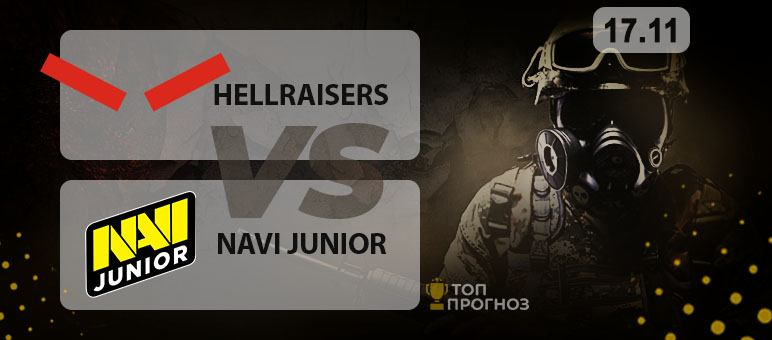 Прогноз и ставки на European Development Championship 1 HellRaisers - NAVI Junior