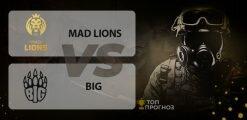 MAD Lions – BIG: прогноз на игру 22 мая 2020