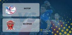 Мотор – Веспрем: прогноз на матч 30.09.2020