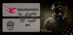 Mousesports – BIG: прогноз на игру 23 мая 2020
