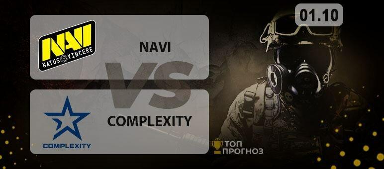 Прогнозы и ставки на ESL Pro League NaVi – Complexity