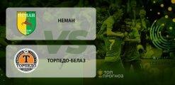 Неман – Рух Брест: прогноз на матч 21 мая 2020