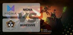 Nigma — Agressive: прогноз на матч 26 мая 2020
