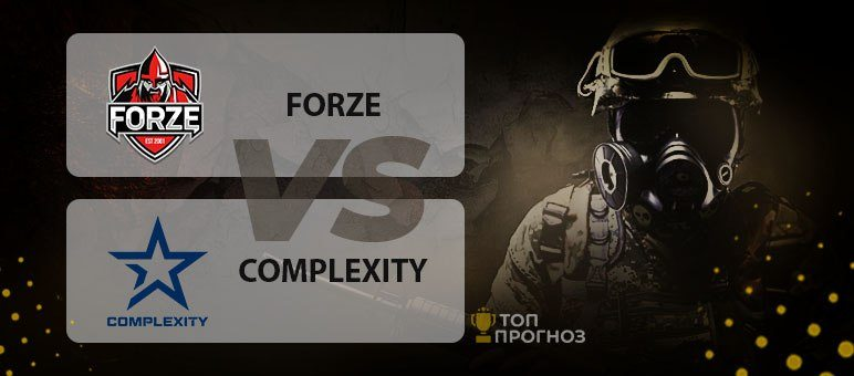 forZe – Complexity