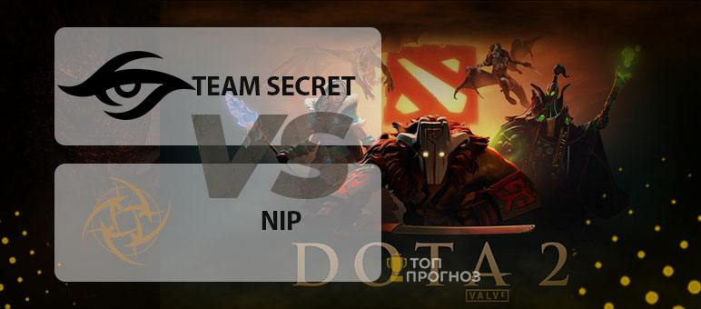 Прогноз и ставка на матч OGA Dota PIT 2020 Team Secret - NiP