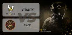 Vitality – ENCE: прогноз на матч 01.06.2020