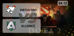 Virtus Pro — Alliance: прогноз на матч 04.12.2020