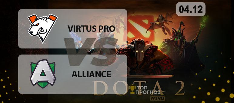 Прогноз и ставки на EPIC League Virtus Pro - Alliance