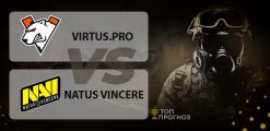 Virtus.pro — Natus Vincere: прогноз на матч 3 мая 2020